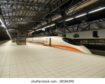 High speed railway station