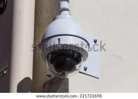 High Tech Overhead Security Camera Government Stock Photo (Edit Now