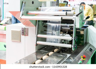 High technology and modern new automatic food and other packing machine with plastic coil for industrial commercial