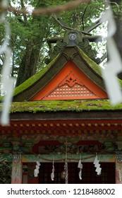 Highland Kumano Shrine