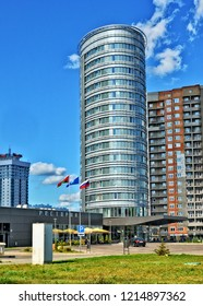 High-rise buildings. Construction industry and development of urban infrastructure in East Europe. Belarus, Minsk – September 9, 2016
