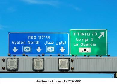 Highway 20, Israel. Ayalon Highway or Ayalon North. Sign directing to the La Guardia street, Tel Aviv (Translation from Hebrew: blue sign directing - Ayalon North, green - La Guardia)