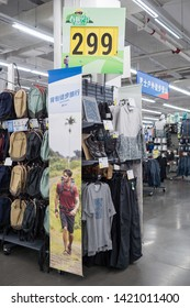 Hiking clothing Inside Decathlon Inside Decathlon, Sports equipment and clothing Shop, China 11/6/19
