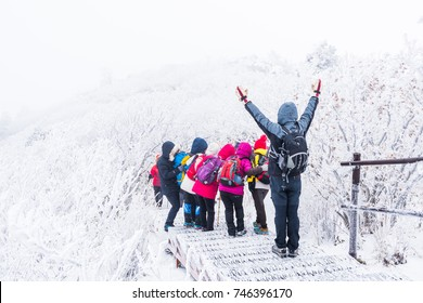 Hiking in the winter with trekking photo .winter mountains landscape snow in korea
