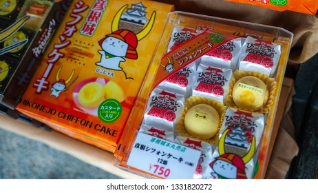 HIKONE, JAPAN - MARCH 10, 2017 : Merchandises of Hikonyan, who is a popular mascot in the city of Hikone in Shiga Prefecture, and he usually makes quite the appearance in Hikone Castle.