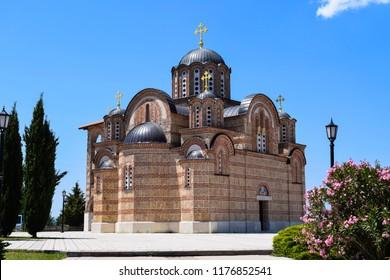 Hilltop Hercegovačka Gračanica monastery above the city of Trebinje in Bosnia Herzegovina