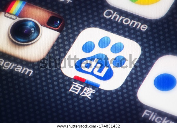"HILVERSUM, NETHERLANDS - FEBRUARY 03, 2014: Baidu, Inc. offers many services, including a Chinese language-search engine for websites, audio files, and images. Baidu is the Chinese ""version"" of google"