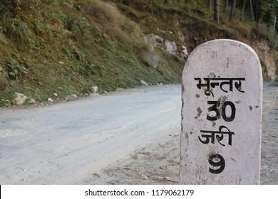 Himachal Pardesh. milestone. kasol himachal pardesh