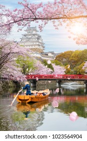 Himeji Castle with beautiful cherry blossom in spring season at Hyogo near Osaka, Japan. Himeji Castle is famous cherry blossom viewpoint in Osaka, Japan.
