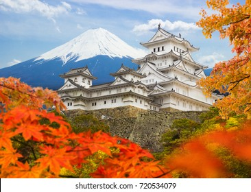 Himeji castle and maple autumn leaves with Fuji mountain background, One of Japan's premier historic castles, Japan