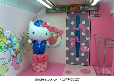 Himeji city, Hyogo Prefecture, Japan - DEC 25 2019 : Hello Kitty Shinkansen bullet train, service on Sanyo Shinkansen line. Operated by West Japan Railway Company ( JR West )