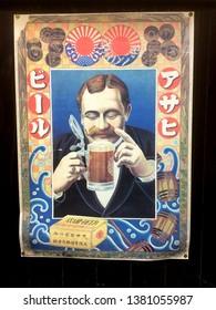 Himeji, Hyogo, Japan - 3rd November 2018 : A beautiful vintage poster of the Asahi Beer company captured at Himeji city, Japan