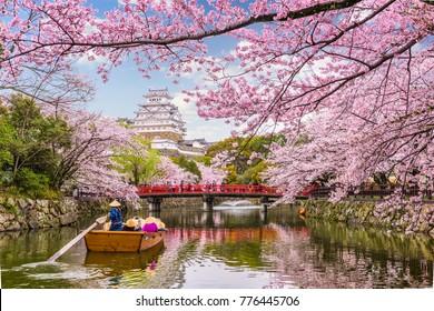 Himeji, Japan at Himeji Castle in spring season. - Shutterstock ID 776445706