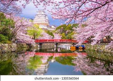 Himeji, Japan at Himeji Castle's surrounding moat in the spring season.