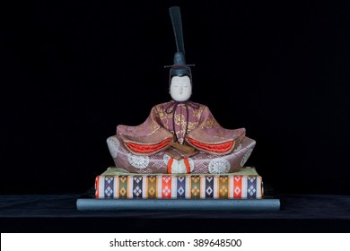 Hina doll