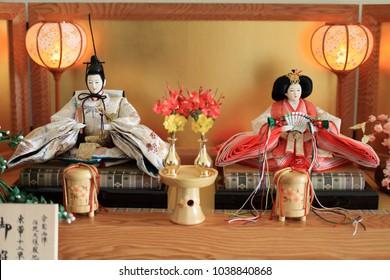 Hina doll (Japanese traditional doll) on Hina festival