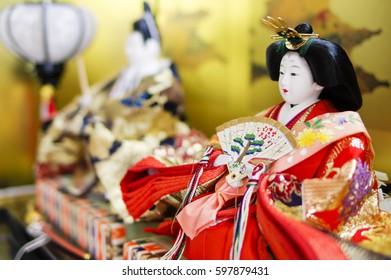 Hinamatsuri,Japanese traditional dolls festival for women.