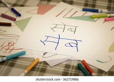 Hindi Language Images, Stock Photos & Vectors | Shutterstock