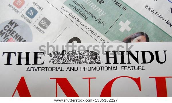 Newspaper tamil