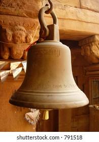 hindu temple bell closeup