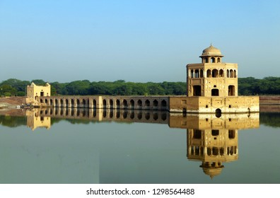 Hiran Minar is an early 17th-century Mughal era complex located in Sheikhupura, Pakistan. The complex was built at the site of a game reserve in honour of Mughal Emperor Jahangir's pet antelope.