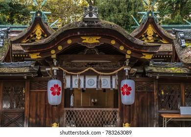 Hirano Jinja Shinto Shrine. Built in 17th century, Kasuga Jinja style. Famous by its 500 Cherry trees garden. Enshrines Imaki-no-kami,Kudo-no-kami, Furuaki-no-kami, Hime-no-kami Deities. Kyoto, Japan