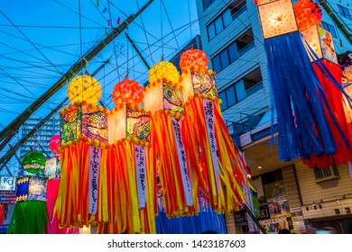 """HIRATSUKA CITY, KANAGAWA / JAPAN - JULY 10 2016 : The scenery of the """"Hiratsuka Tanabata Festival"""". Tanabata ornaments are displayed around the city. It is an event that many people visit every year."""