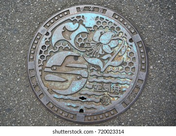 HIRATSUKA, JAPAN - AUGUST 10, 2017: Manhole cover in Hiratsuka. Japan is famous with different design of manhole cover for each prefectures.