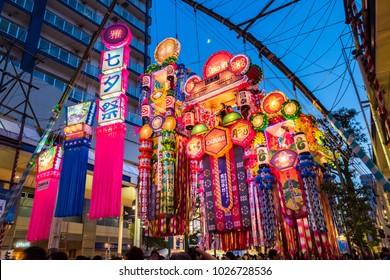 """HIRATSUKA, KANAGAWA / JAPAN - JULY 10 2016 : Decoration of """"Hiratsuka Tanabata Festival"""" to be held in July every year in Hiratsuka City, Kanagawa Prefecture, Japan."""