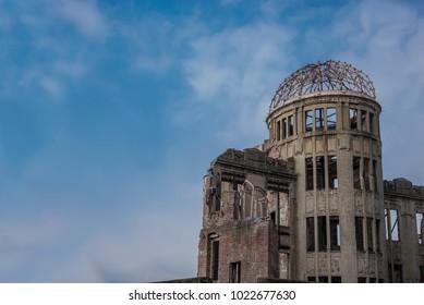 Hiroshima Atomic Dome Memorial