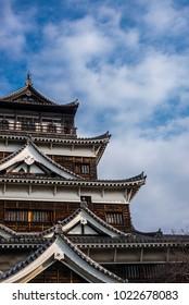 Hiroshima castle reconstruction