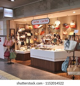 HIROSHIMA, JAPAN - APRIL 21, 2012: Cache Cache handbag store in Hiroshima. CC is a part of Groupe Beaumanoir group which has more than 2,500 stores in 40 countries.