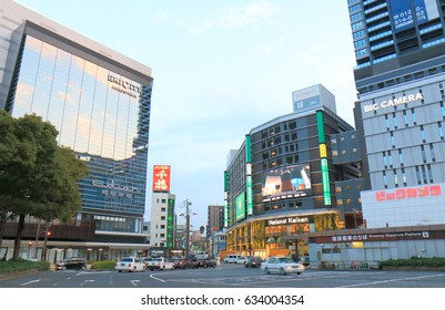 HIROSHIMA JAPAN - MARCH 18, 2017: Hiroshima city downtown cityscape