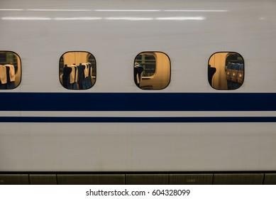 Hiroshima, Japan - May 6, 2016: Closed up train at Hiroshima station.