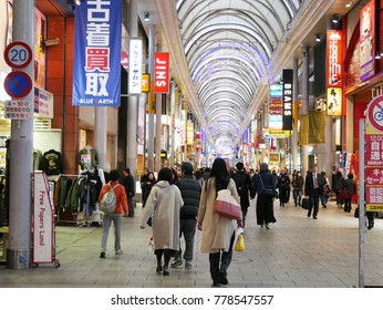 HIROSHIMA, JAPAN NOV 29, 2016 People walk for shoppin at Hondori shopping street