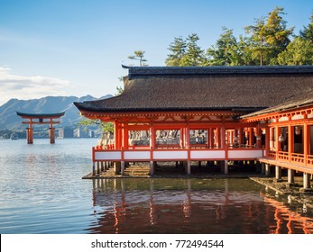Hiroshima, JAPAN - Nov 3, 2015: Miyajima Itsukushima Shrine Tori Gate Famous Landmark in Hiroshima Japan