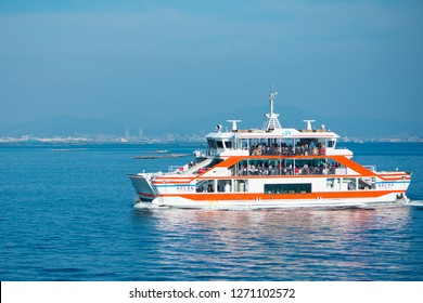 HIROSHIMA JAPAN - November 11, 2018 : Miyajima maru ferries crossing the inland sea between Miyajimaguchi and Miyajima at Hiroshima,Japan