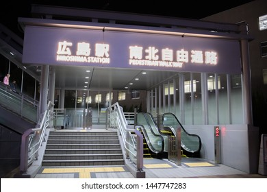 Hiroshima, Japan: October 11, 2018:  Hiroshima Station in Japan, which provides rail service to many parts of Japan.  In the year 2013, Japan carried 9.147 billion people on its trains.