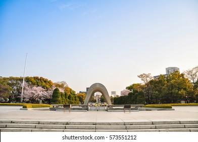 Hiroshima Peace Memorial garden near atomic bomb Dome