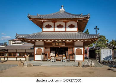 Hiroshima Prefecture /Japan - December 21, 2017: Beautiful Itsukushima Shrine is a Shinto shrine on the island of Itsukushima (Miyajima). It's listed as a UNESCO World Heritage Site