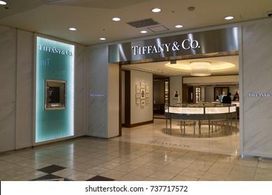8557cac6b Hiroshima,Japan - May 23, 2017: Front of the jewelry store Tiffany &