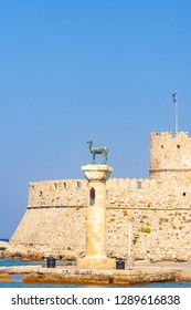 Hirschkuh statue in the place of the Colossus of Rhodes, Rhodes, Greece