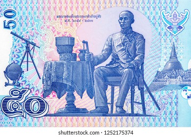 His Majesty King Mongkute (Rama 4). on 50 Baht banknote Thailand money. Thailand Baht is the national currency of Thailand. Close Up UNC Uncirculated - Collection.