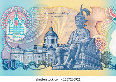 His Majesty King Prajadhipok (Rama VII). on 50 Baht banknote Thailand money. Thailand Baht is the national currency of Thailand. Close Up UNC Uncirculated - Collection.
