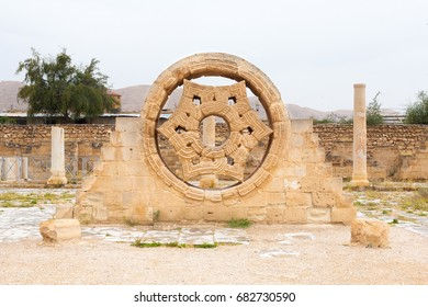 Hisham's Palace Stone Decoration in the West Bank city of Jericho. Old city in Palestine, Israel