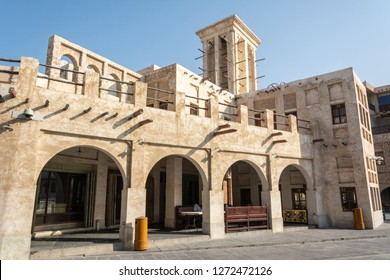 Historic building in Souq Waqif district of Doha, Qatar.