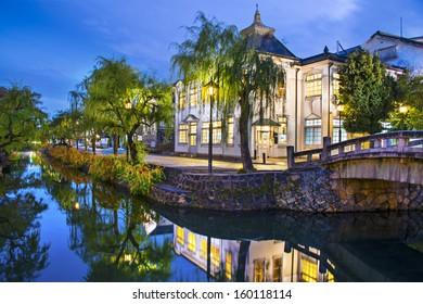 Historic canal in Kurashiki, Okayama, Japan.