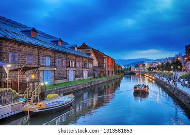 Historic canal and warehouse district in Otaru,Hokkaido, Japan at blue hours.