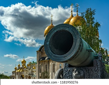 Historic cannon and balls in front of a church at the Kremlin, Moscow