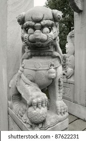 historic chinese lion sculpture made of stone.Seen in Wuhan, which is a big city in China